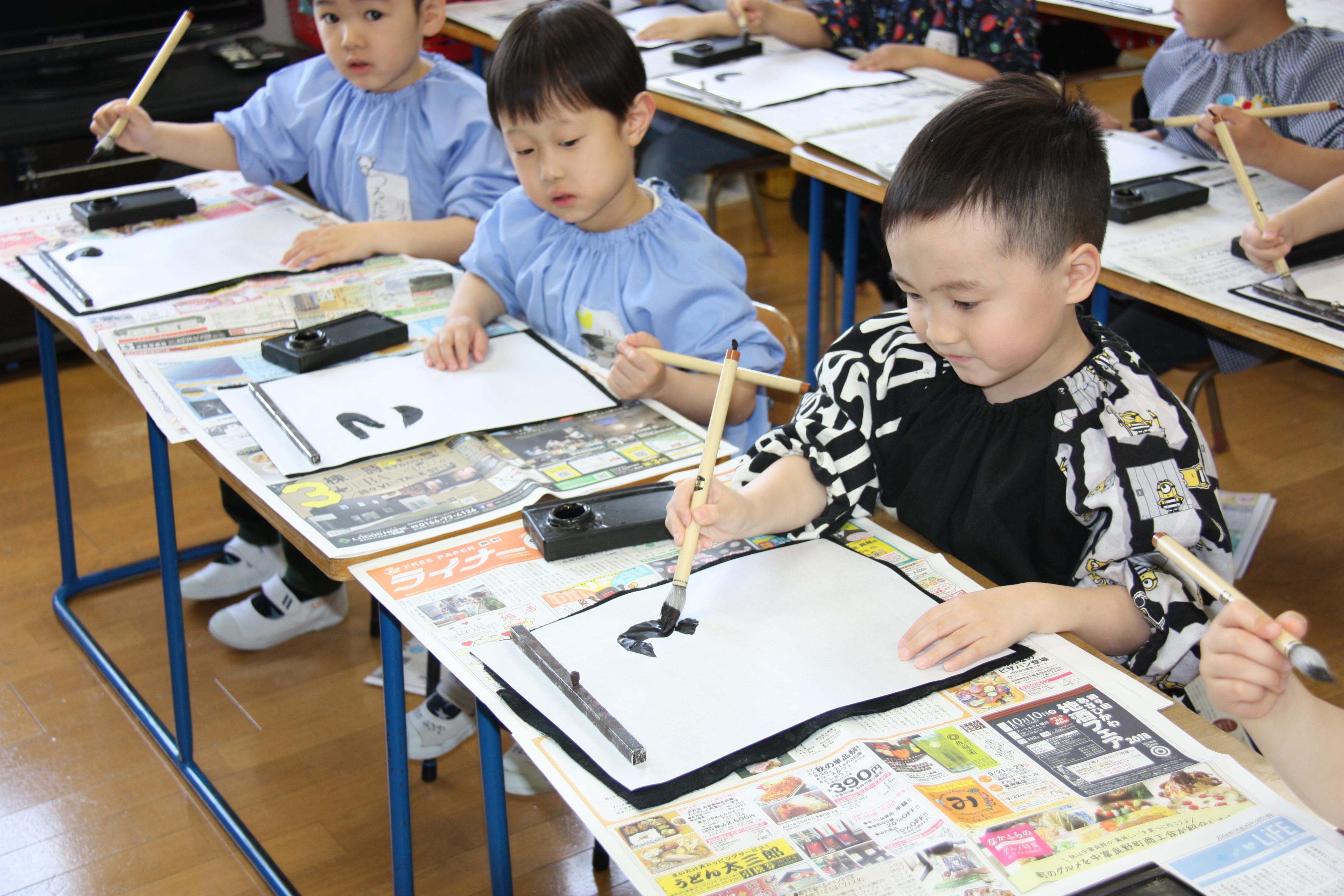 学校法人雪嶺学園 くりの木幼稚園 画像1
