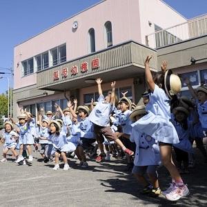 学校法人旭川カトリック学園 旭川聖母幼稚園 画像1