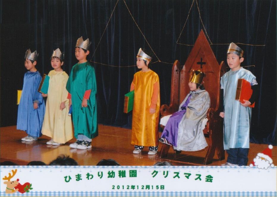 学校法人北海道キリスト教学園 認定こども園 ひまわり幼稚園 画像2
