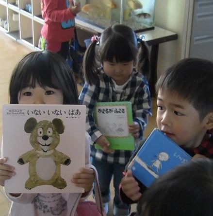 学校法人御西学園 百華幼稚園 画像2